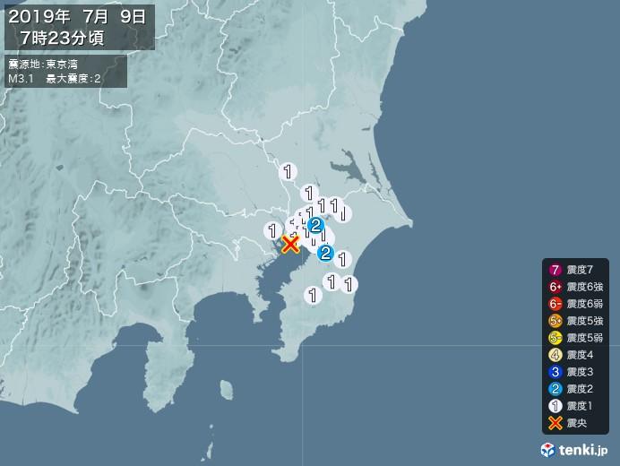 地震情報(2019年07月09日07時23分発生)