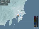 2019年07月09日07時23分頃発生した地震