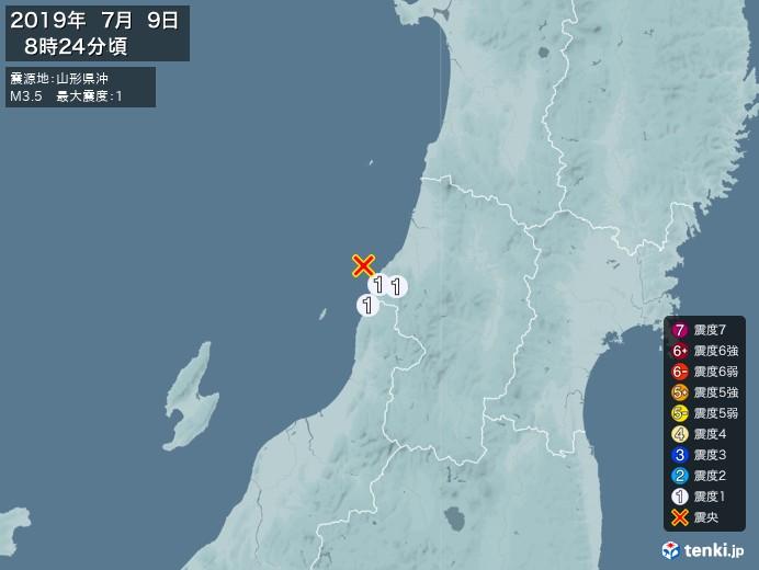 地震情報(2019年07月09日08時24分発生)