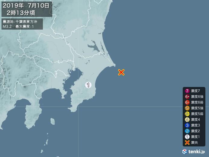 地震情報(2019年07月10日02時13分発生)