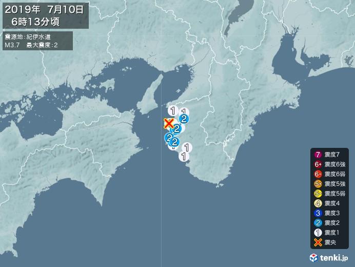 地震情報(2019年07月10日06時13分発生)