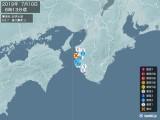 2019年07月10日06時13分頃発生した地震