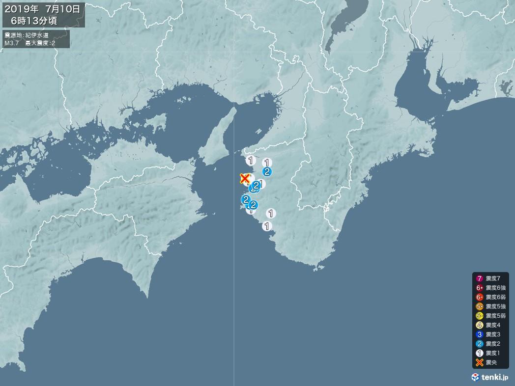 地震情報 2019年07月10日 06時13分頃発生 最大震度:2 震源地:紀伊水道(拡大画像)