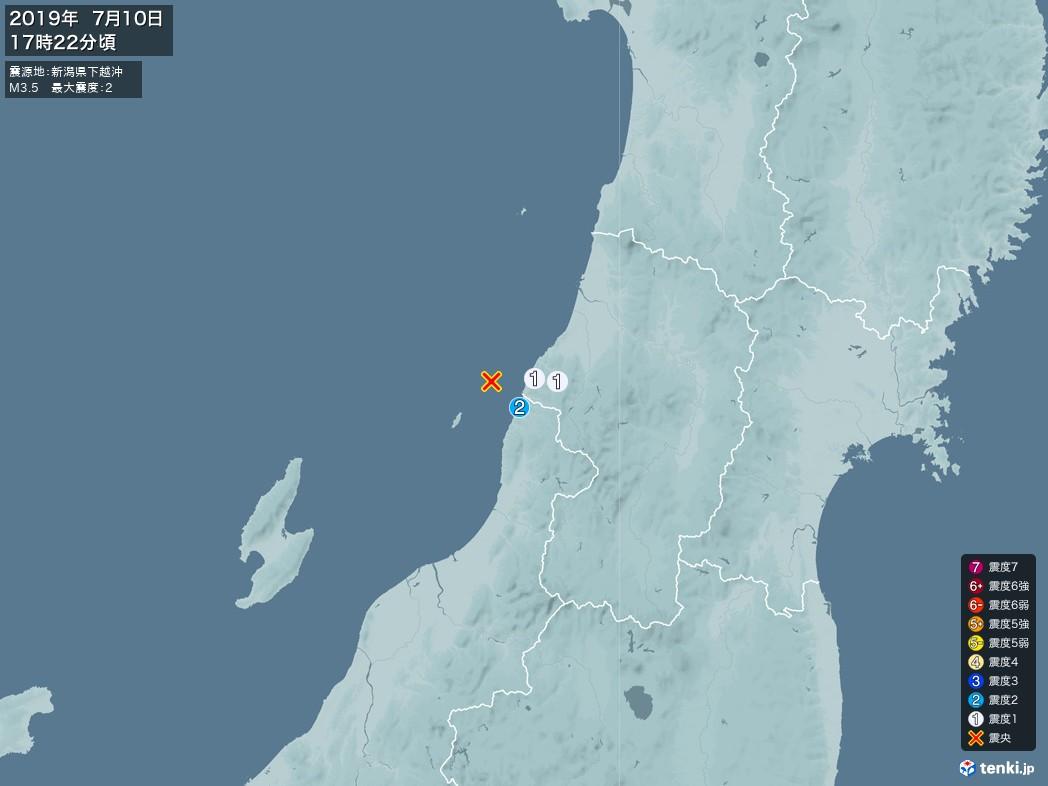 地震情報 2019年07月10日 17時22分頃発生 最大震度:2 震源地:新潟県下越沖(拡大画像)