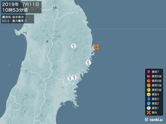 地震情報(2019年07月11日10時53分発生)