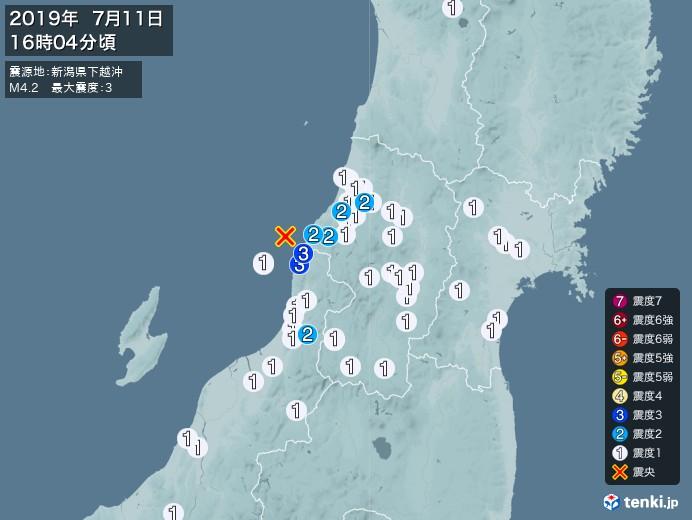 地震情報(2019年07月11日16時04分発生)