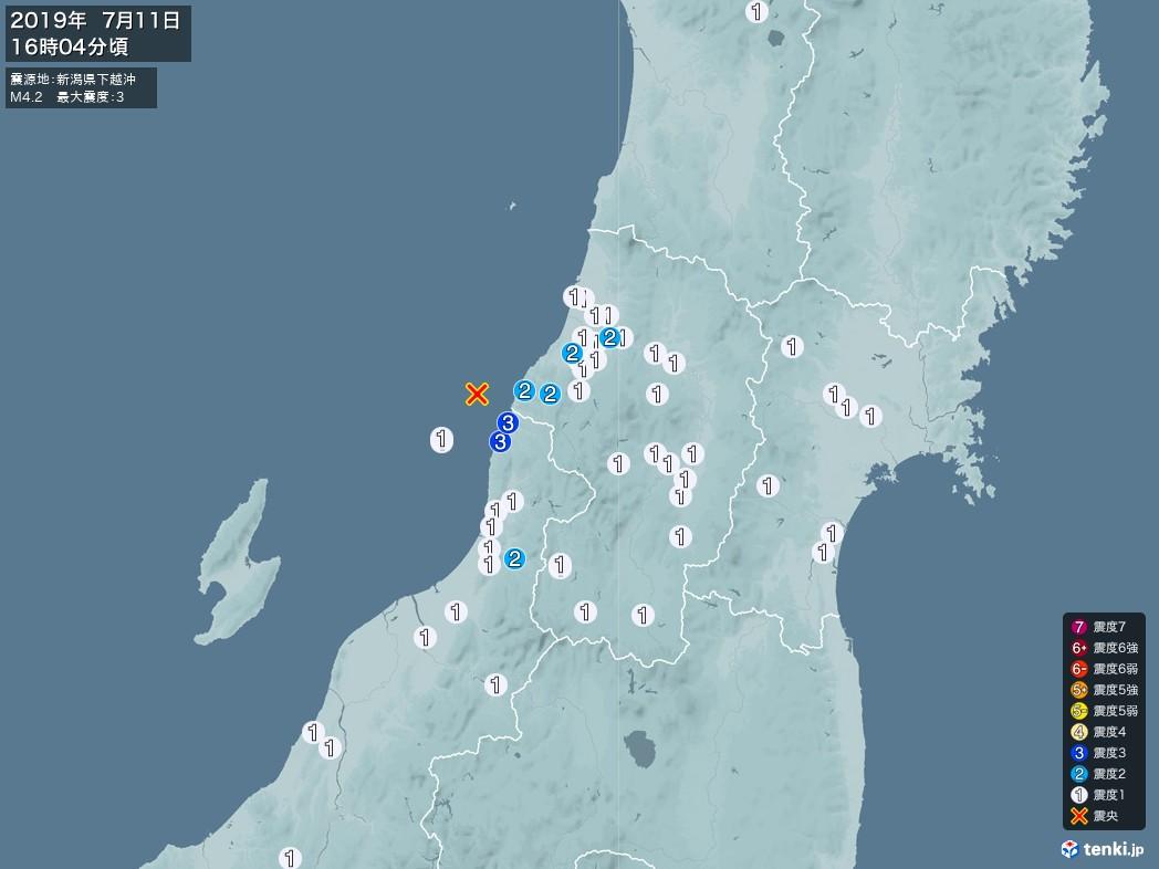 地震情報 2019年07月11日 16時04分頃発生 最大震度:3 震源地:新潟県下越沖(拡大画像)