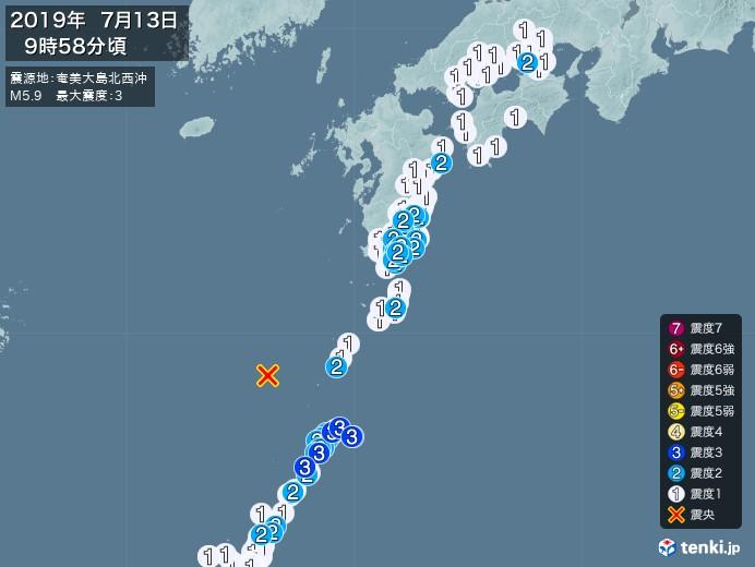 地震情報(2019年07月13日09時58分発生)