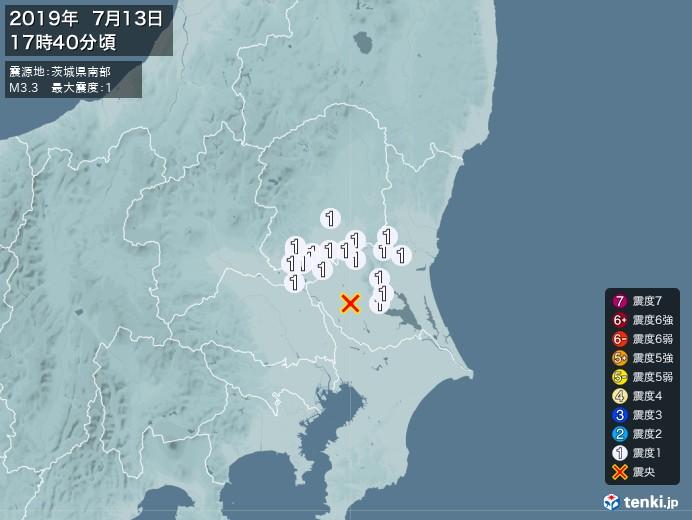 地震情報(2019年07月13日17時40分発生)