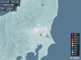 2019年07月13日17時40分頃発生した地震