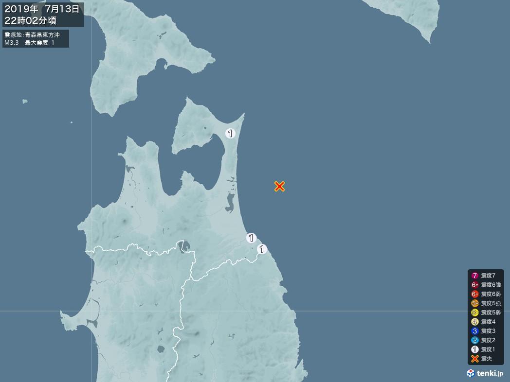 地震情報 2019年07月13日 22時02分頃発生 最大震度:1 震源地:青森県東方沖(拡大画像)