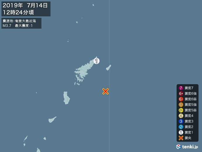 地震情報(2019年07月14日12時24分発生)