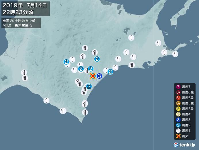 地震情報(2019年07月14日22時23分発生)