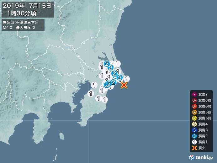 地震情報(2019年07月15日01時30分発生)