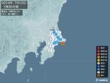2019年07月15日01時30分頃発生した地震