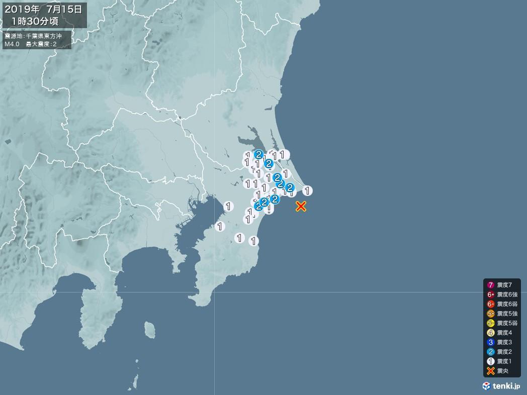 地震情報 2019年07月15日 01時30分頃発生 最大震度:2 震源地:千葉県東方沖(拡大画像)