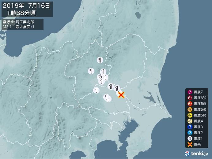 地震情報(2019年07月16日01時38分発生)