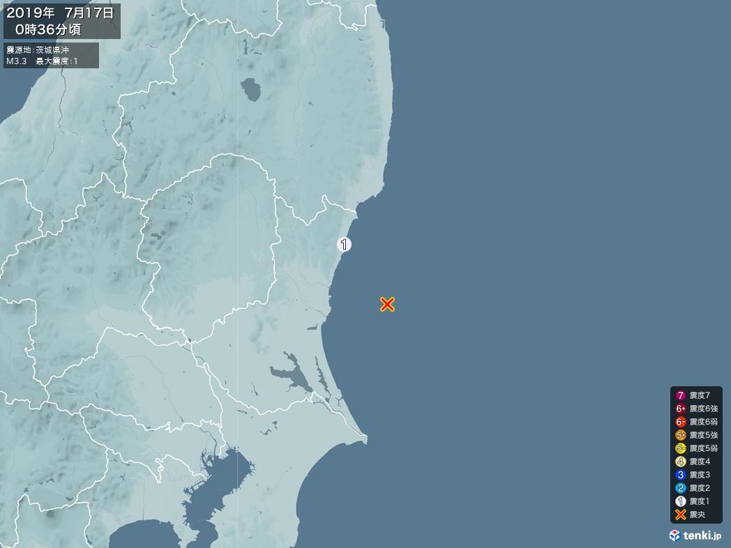 地震情報 2019年07月17日 00時36分頃発生 最大震度:1 震源地:茨城県沖(拡大画像)