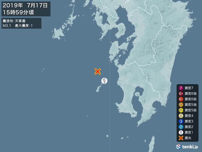 地震情報(2019年07月17日15時59分発生)