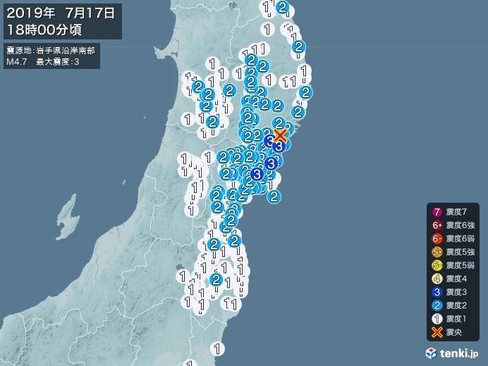地震情報(2019年07月17日18時00分発生)