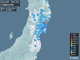 2019年07月17日18時00分頃発生した地震