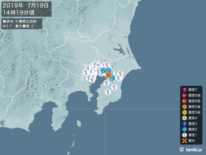 地震情報(2019年07月19日14時19分発生)