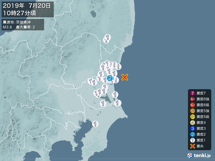 地震情報(2019年07月20日10時27分発生)