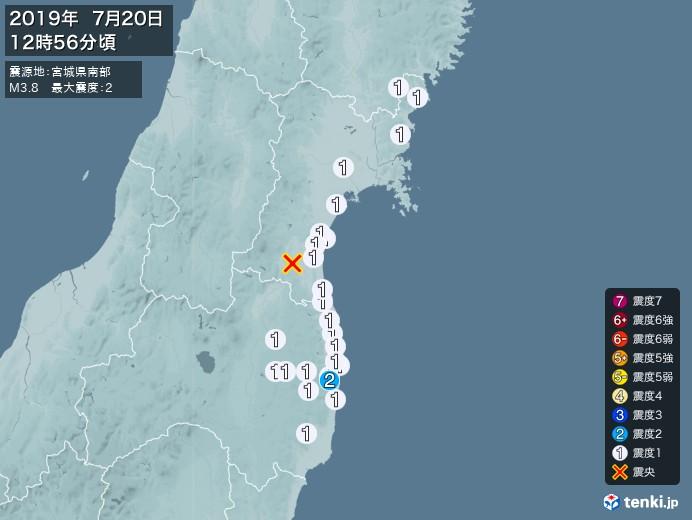 地震情報(2019年07月20日12時56分発生)