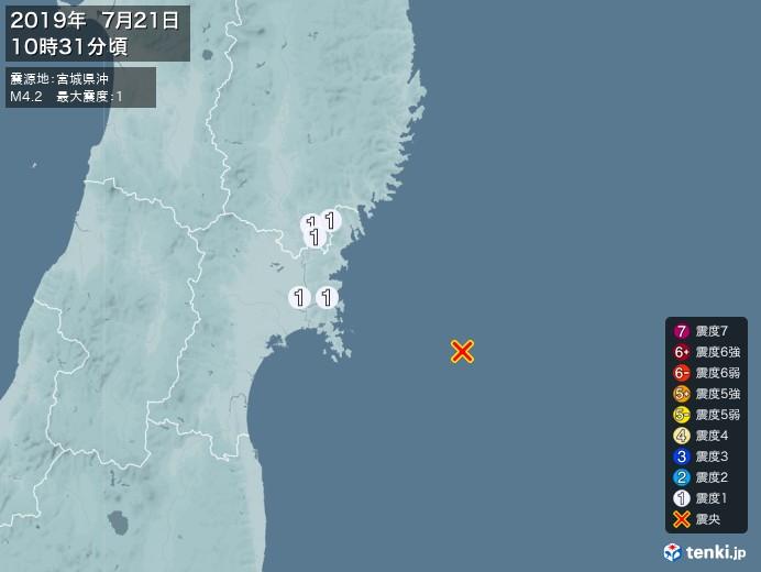 地震情報(2019年07月21日10時31分発生)