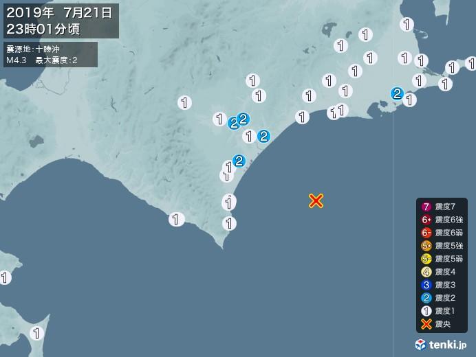 地震情報(2019年07月21日23時01分発生)