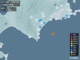 2019年07月21日23時01分頃発生した地震