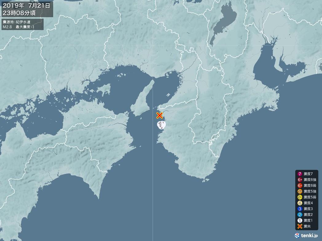 地震情報 2019年07月21日 23時08分頃発生 最大震度:1 震源地:紀伊水道(拡大画像)