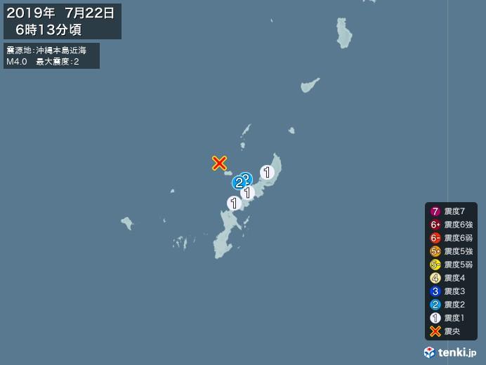 地震情報(2019年07月22日06時13分発生)