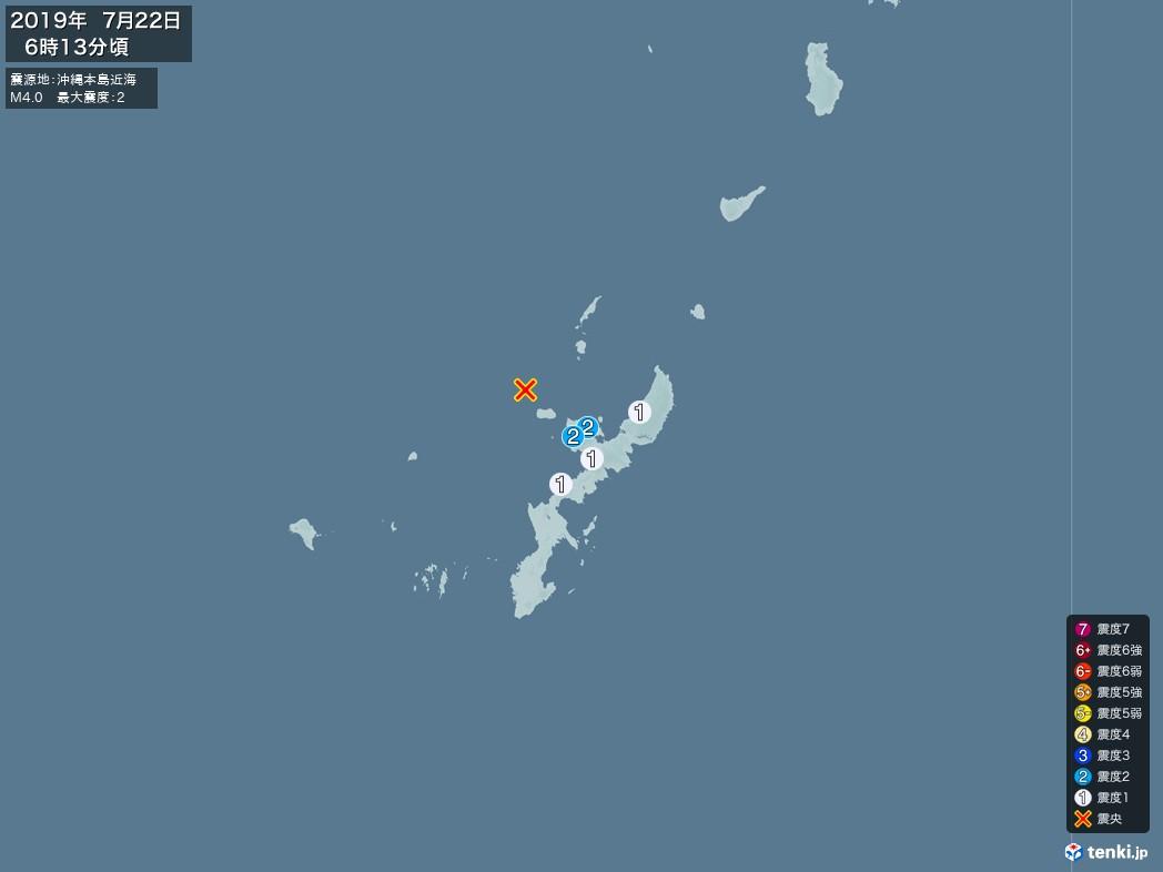 地震情報 2019年07月22日 06時13分頃発生 最大震度:2 震源地:沖縄本島近海(拡大画像)