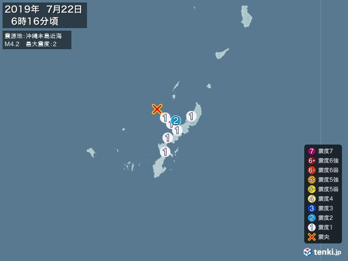 地震情報(2019年07月22日06時16分発生)