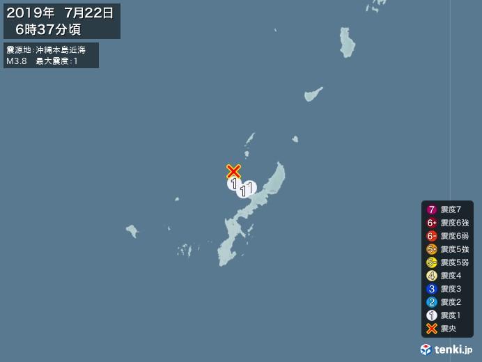 地震情報(2019年07月22日06時37分発生)