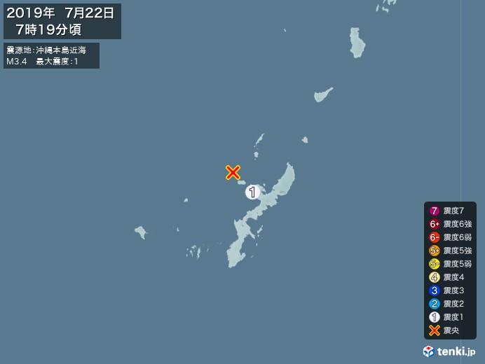 地震情報(2019年07月22日07時19分発生)