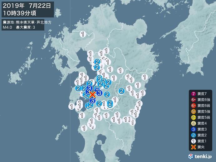 地震情報(2019年07月22日10時39分発生)