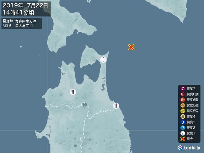 地震情報(2019年07月22日14時41分発生)