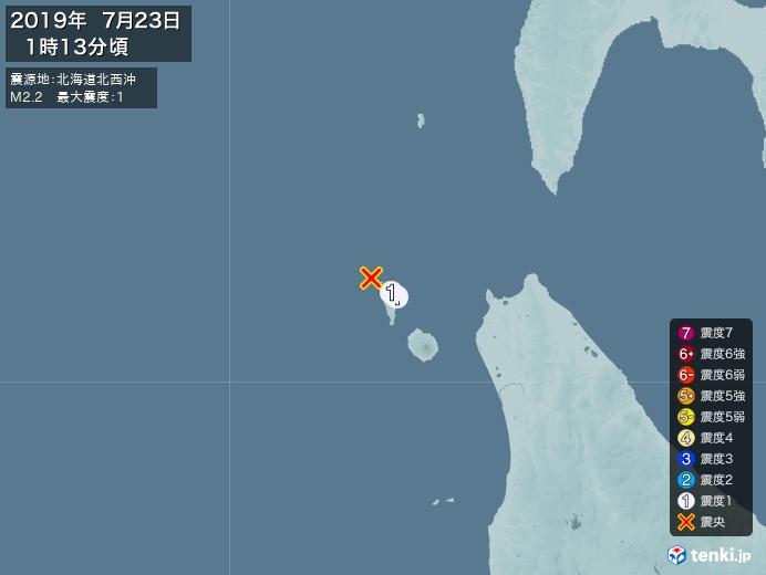 地震情報(2019年07月23日01時13分発生)