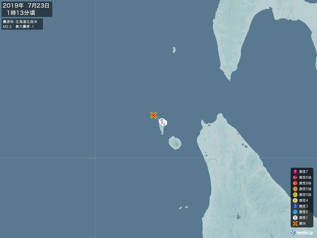 地震情報 2019年07月23日 01時13分頃発生 最大震度:1 震源地:北海道北西沖(拡大画像)
