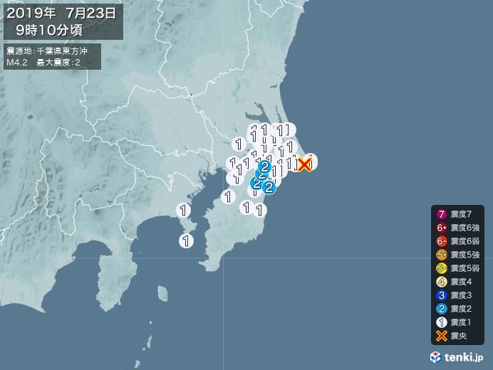 地震情報(2019年07月23日09時10分発生)