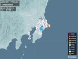 2019年07月23日09時10分頃発生した地震