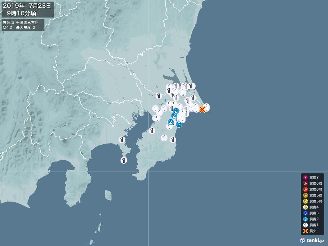 地震情報 2019年07月23日 09時10分頃発生 最大震度:2 震源地:千葉県東方沖(拡大画像)