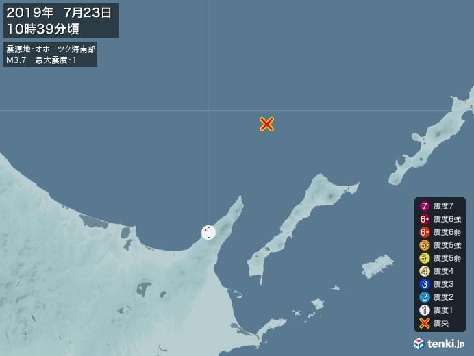 地震情報(2019年07月23日10時39分発生)