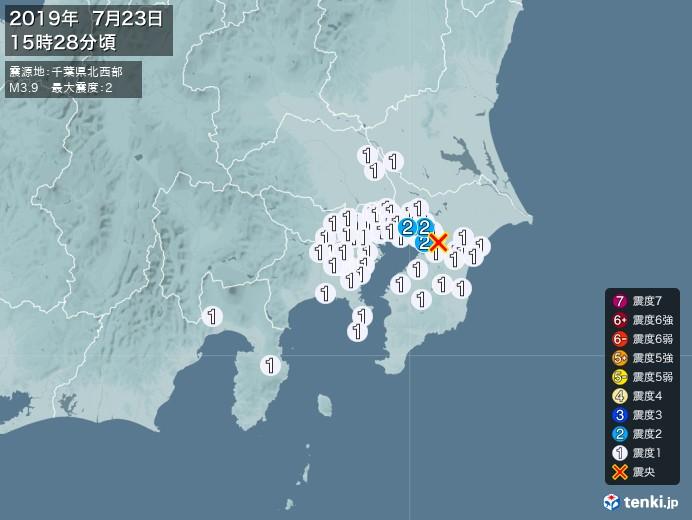 地震情報(2019年07月23日15時28分発生)