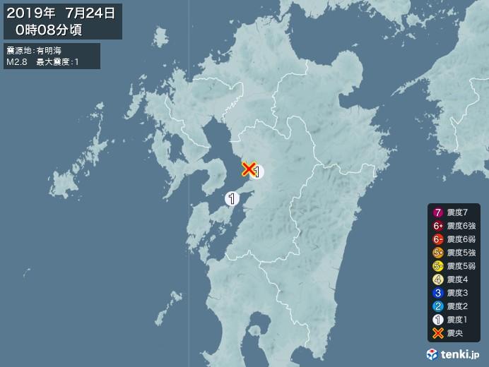 地震情報(2019年07月24日00時08分発生)