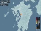 2019年07月24日00時08分頃発生した地震