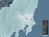 2019年07月24日10時23分頃発生した地震