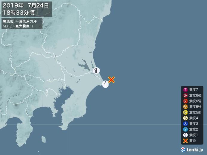 地震情報(2019年07月24日18時33分発生)